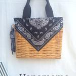 夏のお出かけに*ハンドメイドの可愛いかごバッグ