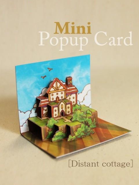 【ミニポップアップカード】 遠くのコテージ|メッセージカード|ハンドメイド通販・販売のCreema (379)