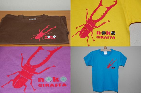 【在庫SALE】選べる くわがた Tシャツ 110〜150 ノコギリ クワガタ カブトムシ|子供服|ハンドメイド通販・販売のCreema (522)