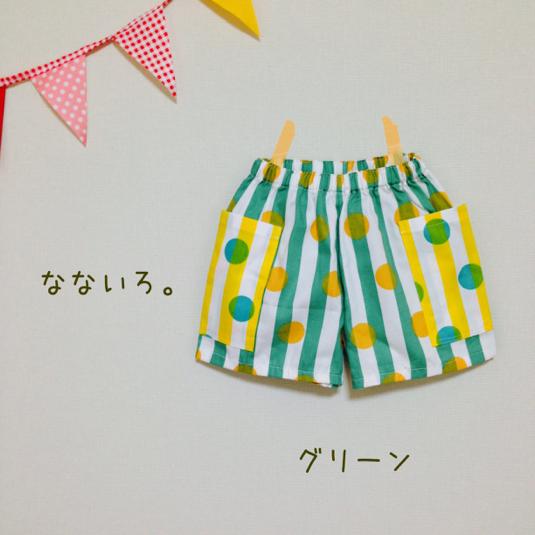 ショートパンツ by なないろ。 ベビー・キッズ キッズ服・小物 | ハンドメイドマーケット minne(ミンネ) (528)