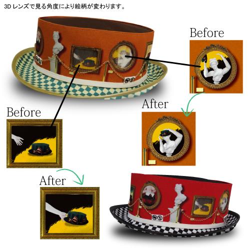 【絵柄が変わる!】ご試着ド~ゾ~/オレンジ by Coco&Ami(こことあみ) ファッション 帽子 | ハンドメイドマーケット minne(ミンネ) (838)