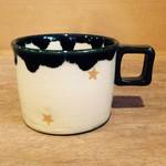 カフェより落ち着く*お気に入りのカップで美味しい珈琲タイム*