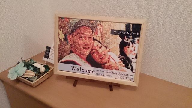 フォトモザイクアート A4 額縁付 送料無料 by hdc アート・写真 写真 | ハンドメイドマーケット minne(ミンネ) (1323)
