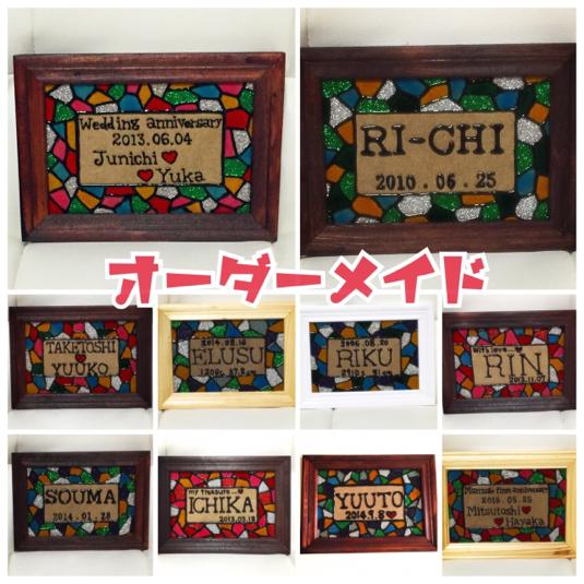 ステンドグラス風♡記念フレーム♡オーダーメイド by O.S.E..R♡ アート・写真 その他 | ハンドメイドマーケット minne(ミンネ) (1332)