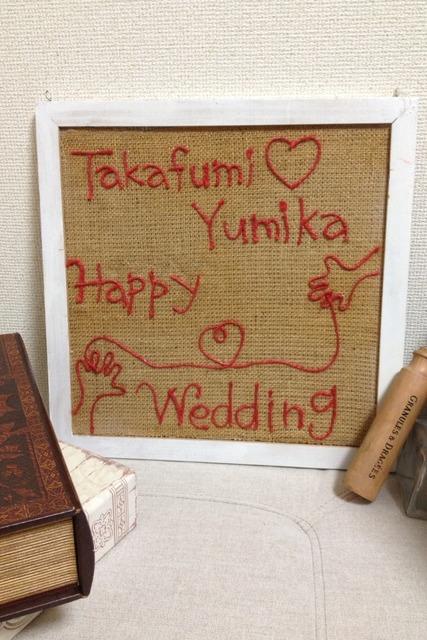 再再再販♡ナチュルなウェルカムボード 結婚祝い 出産祝い プレゼント by hoihoi アート・写真 オブジェ・立体物 | ハンドメイドマーケット minne(ミンネ) (1336)