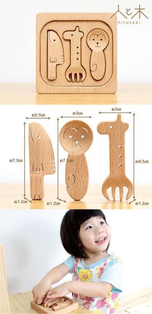もぐもぐレッスン 食器のパズル|おもちゃ・人形|ハンドメイド通販・販売のCreema (1713)