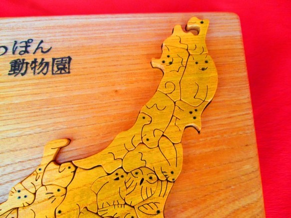 組み木 にっぽん動物園 各都道府県が動物 A4サイズ ケヤキ|立体・オブジェ|ハンドメイド通販・販売のCreema (1734)