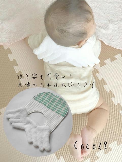 新後ろ姿もかわいい!天使のふわふわ羽スタイ by Coco28 ベビー・キッズ ベビー服・小物 | ハンドメイドマーケット minne(ミンネ) (1783)