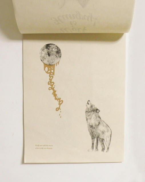 Zine「オオカミのヨダレ」|絵画・イラスト|ハンドメイド通販・販売のCreema (1855)