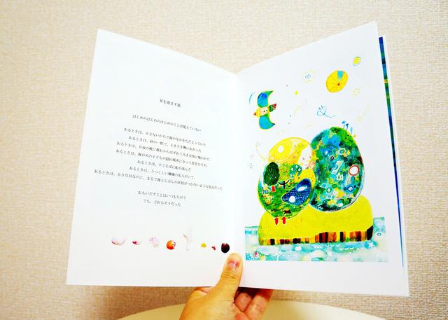 Listen by 3treebooks アート・写真 ZINE・リトルプレス | ハンドメイドマーケット minne(ミンネ) (1863)