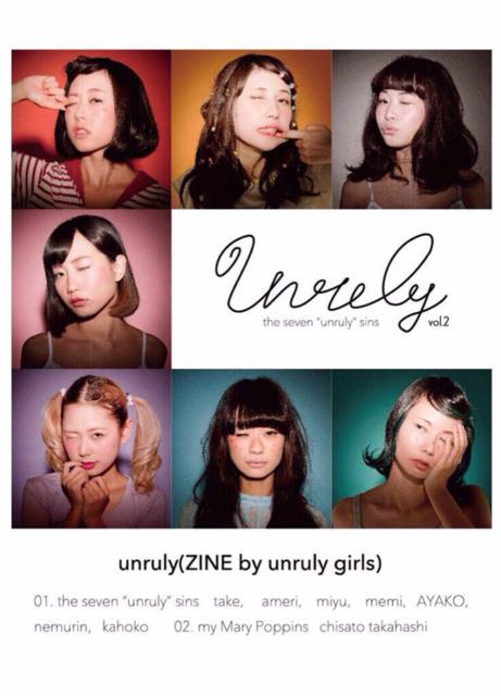 unruly vol.2 by unruly アート・写真 ZINE・リトルプレス | ハンドメイドマーケット minne(ミンネ) (1866)
