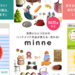 <minne(ミンネ)>で見つけた夏を彩るマーメイドアクセサリー8選