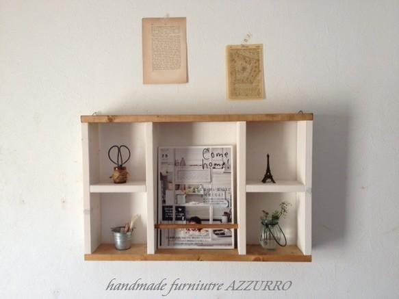 シェルフB ホワイト&ダークウォルナット|その他家具|ハンドメイド通販・販売のCreema (2423)