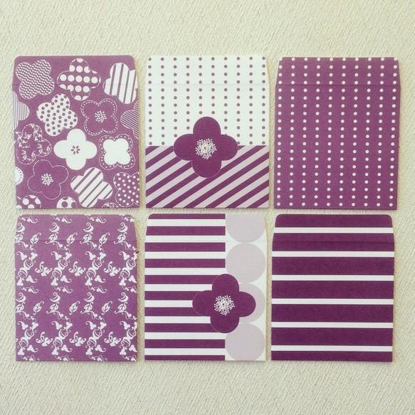 ポチ袋 紫 6枚セット|レターセット・封筒・便せん|ハンドメイド通販・販売のCreema (2504)