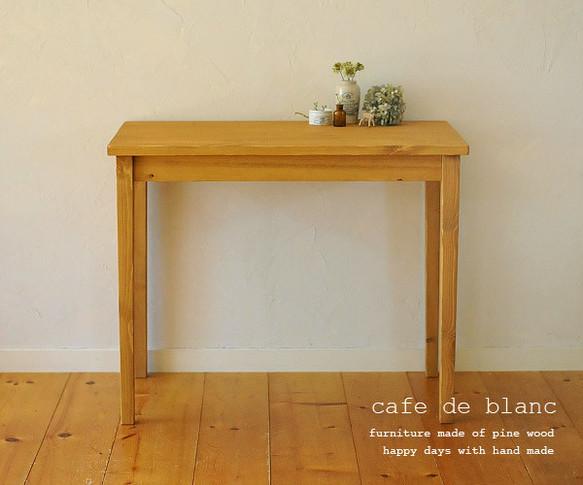 シンプルな作業台|テーブル・デスク|ハンドメイド通販・販売のCreema (2951)