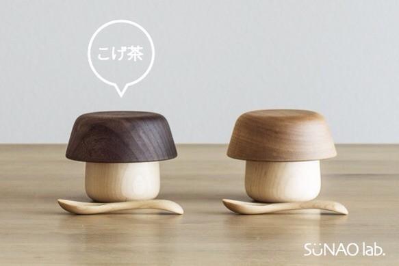 きのこのうつわ(こげ茶)|食器・家具|ハンドメイド通販・販売のCreema (3522)