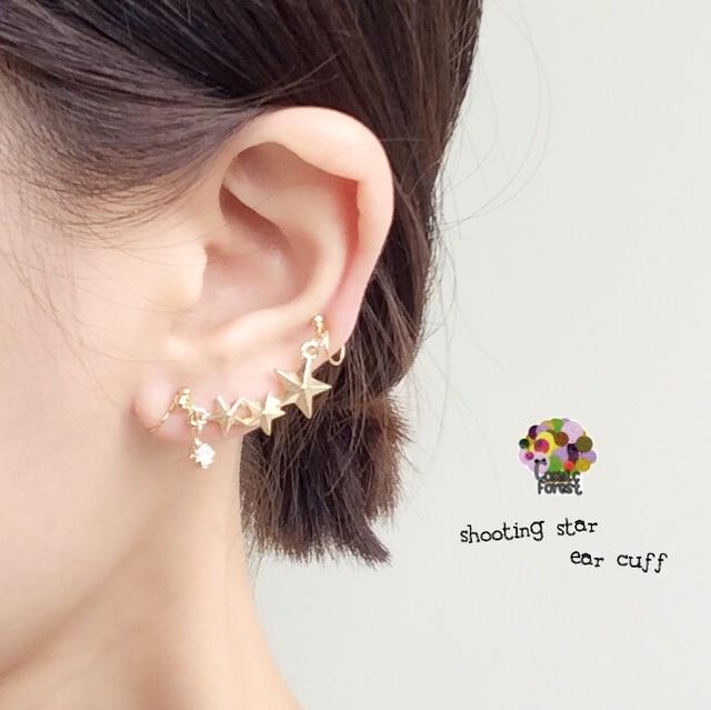 shooting star * ear cuff#145 by CosmicForest アクセサリー イヤリング | ハンドメイドマーケット minne(ミンネ) (4870)