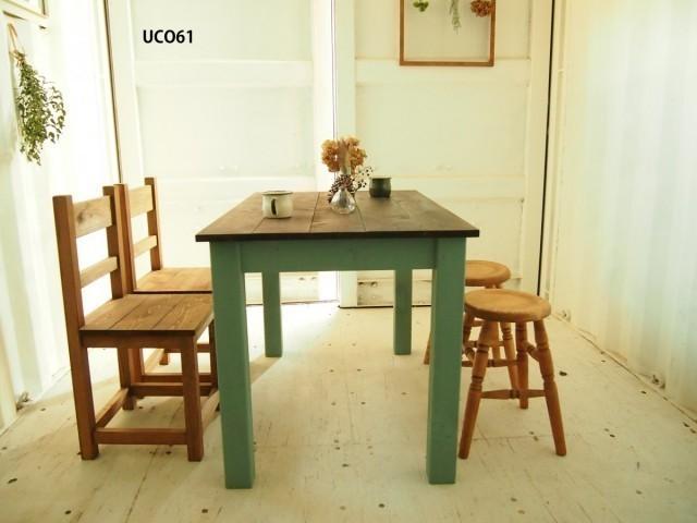 ダイニングテーブル【1200×700】(グリーン×ウォルナット) 作品詳細 | UCO61 | ハンドメイド通販 iichi(いいち) (4932)