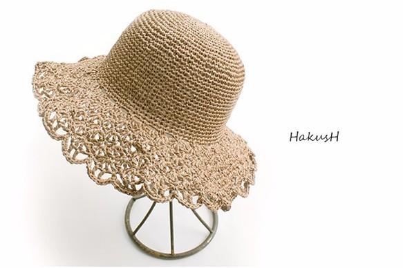 レーシーブリムの夏帽子 【受注生産】|帽子|ハンドメイド通販・販売のCreema (4955)