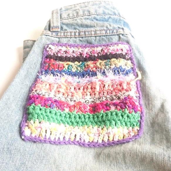 ごちゃ色編みポケットパンツ|スカート・パンツ|ハンドメイド通販・販売のCreema (5773)