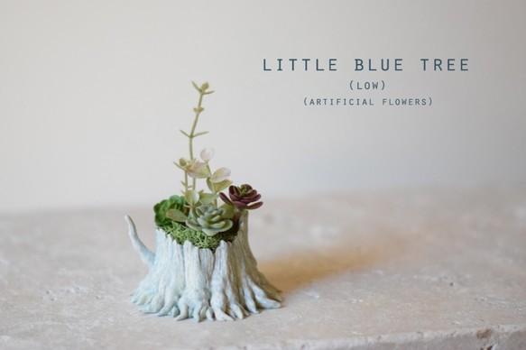 Little blue tree (low)|一輪挿し・花瓶・花器|ハンドメイド通販・販売のCreema (8855)