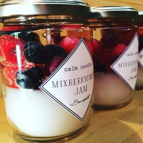 Mix berry jam.small キャンドル ハンドメイド通販・販売のCreema (8997)