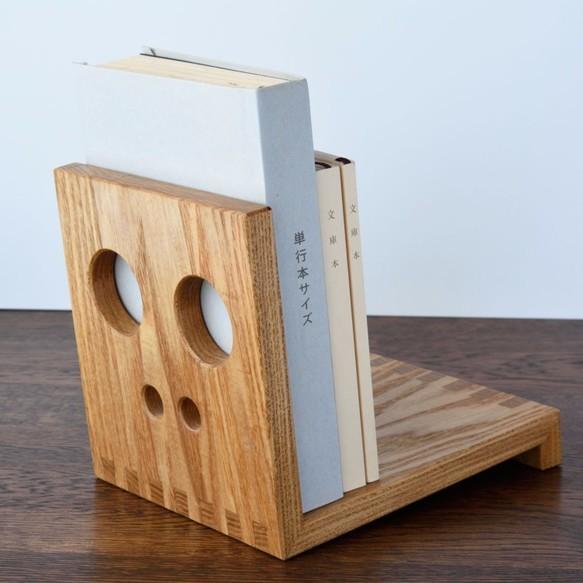 ブックスタンド(タモ)|本棚・絵本棚|ハンドメイド通販・販売のCreema (9971)