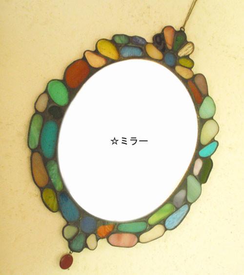 ガラスのモザイクミラー 51|その他インテリア雑貨|ハンドメイド通販・販売のCreema (10092)