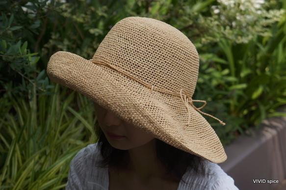 ラフィア細編み キャペリン12センチ幅|帽子|ハンドメイド通販・販売のCreema (10182)