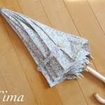 夏のファッションのお楽しみ*かわいい日傘と出掛けよう*