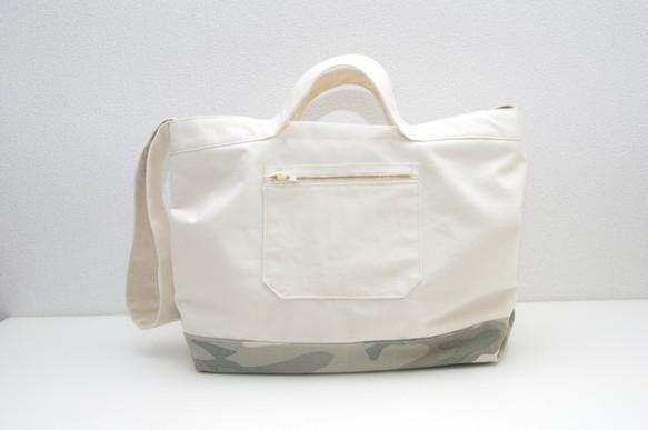 2WAYバッグ|トートバッグ|ハンドメイド通販・販売のCreema (10390)