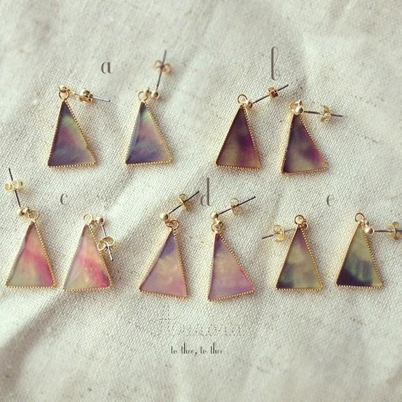 aurora /オーロラの三角ピアス ピアス(スタッド・一粒) ハンドメイド通販・販売のCreema (10531)