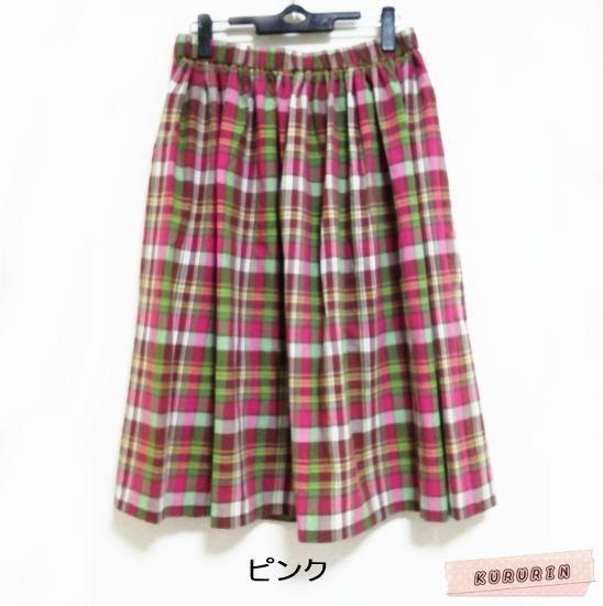 マドラスチェックギャザースカート|スカート・パンツ|ハンドメイド通販・販売のCreema (10611)