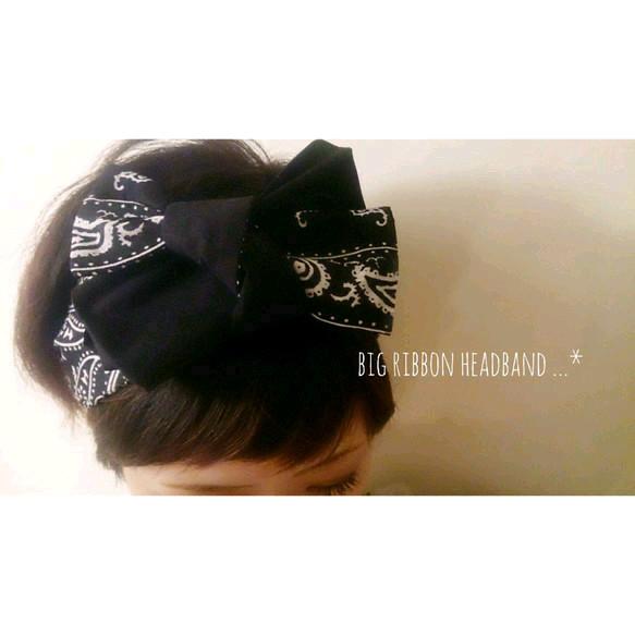BIG RIBBON HEAD BAND...★【reversible】|カチューシャ・ヘアバンド|ハンドメイド通販・販売のCreema (10661)