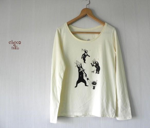 山マレーグマ 長袖Tシャツ(クリーム)|Tシャツ・ポロシャツ|ハンドメイド通販・販売のCreema (10715)
