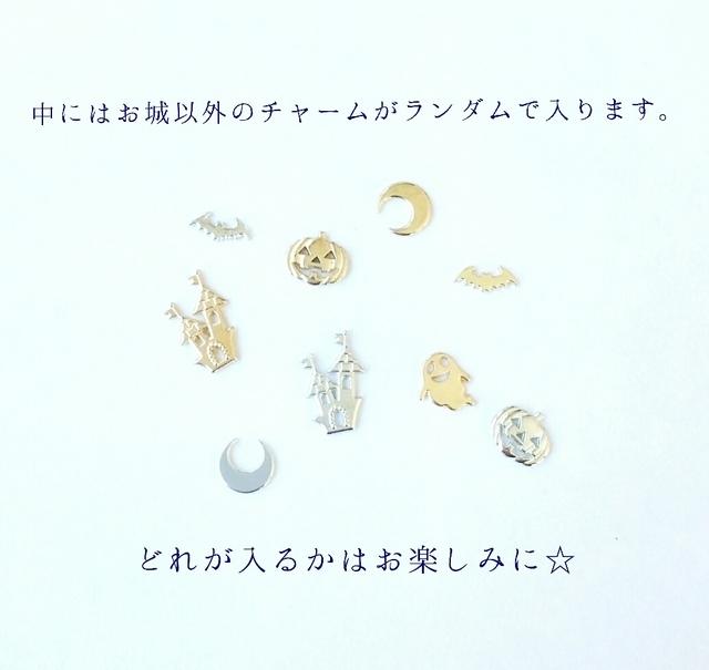 月星Halloween*ヘアゴム | ハンドメイド、手作り作品の通販 minne(ミンネ) (12180)