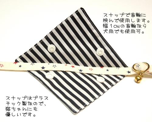 【猫用】北欧風バンダナ(ブルー) | ハンドメイド、手作り作品の通販 minne(ミンネ) (12723)