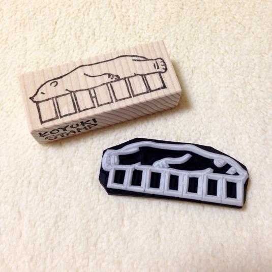 お昼寝しろくま郵便枠 | ハンドメイド、手作り作品の通販 minne(ミンネ) (12907)