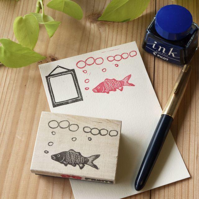 夏のお便りに!金魚のブクブク郵便コード | ハンドメイド、手作り作品の通販 minne(ミンネ) (12910)