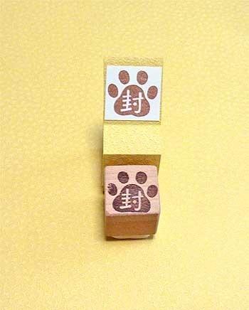 消しゴムはんこミニ/肉球封 | ハンドメイド、手作り作品の通販 minne(ミンネ) (12939)