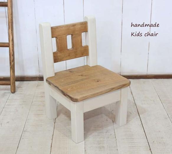 シャビーなキッズチェアー|食器・家具|ハンドメイド通販・販売のCreema (13020)