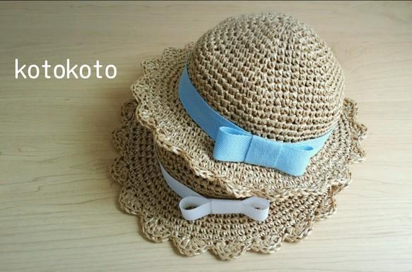 手編みの麦わら帽子【リボン】|帽子|ハンドメイド通販・販売のCreema (13248)