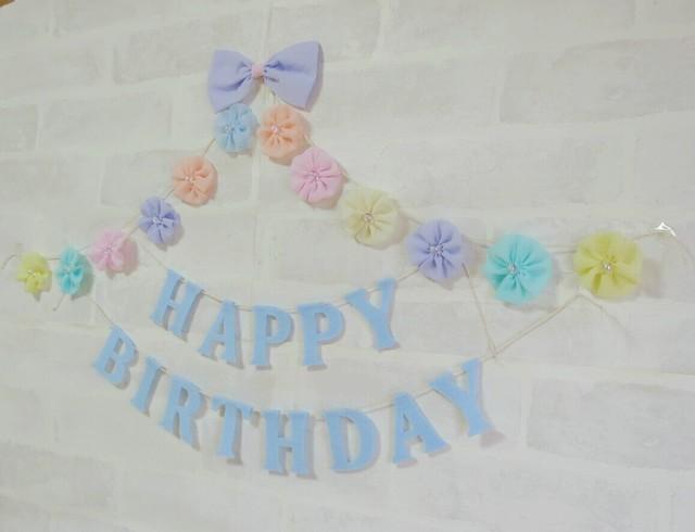 《再再…販》虹色ブループリンセスの誕生日 バースデーガーランド  セット | ハンドメイド、手作り作品の通販 minne(ミンネ) (13953)