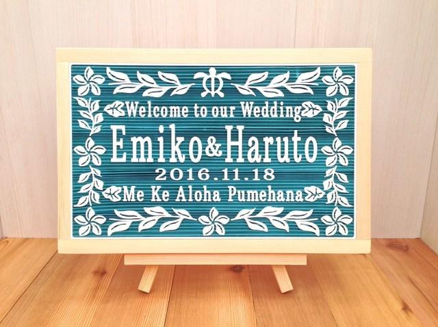 木彫り ウエルカムボード 結婚式・結婚記念 Type C | ハンドメイド、手作り作品の通販 minne(ミンネ) (14256)