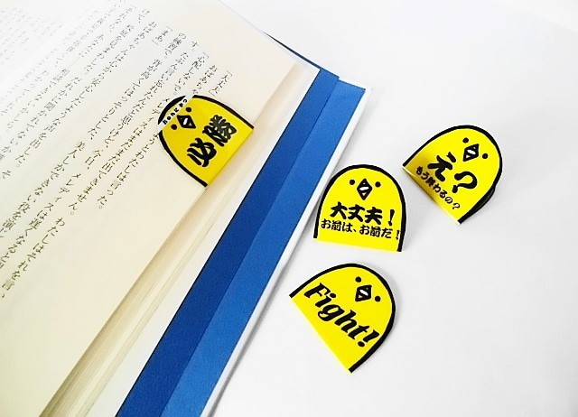 パチッとしおりマグネット 受験や合格応援に!! | ハンドメイドマーケット minne (16664)