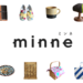 minne(ミンネ) ハンドメイドマーケット 手作り作品の通販
